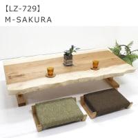 【撮影報告】水目桜 一枚板 リビングテーブル を撮影致しました。【LZ-729】