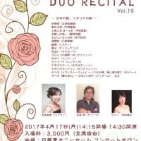 長島実奈&長島 潤 DUO RECITAL Vol.10