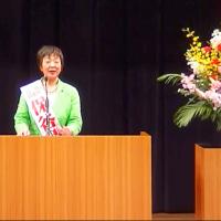 保谷清子の演説会3分間挨拶、はじまり、はじまり~
