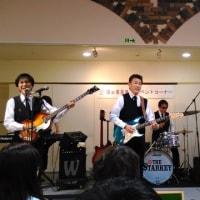愛知県の整体師、ビートルズに会う??