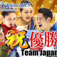 『Japan Open 2015』