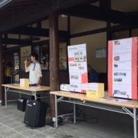 松阪の道の駅「飯高」でチャリティーライブ