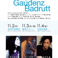 11/3(木・祝)【Hans-Gaudenz-Hachiya】+直江実樹 @横浜馬車道エアジン
