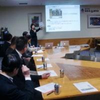 関東甲信越地域ブロック新年会(1/19)