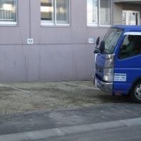 駐車場改修工事・・・