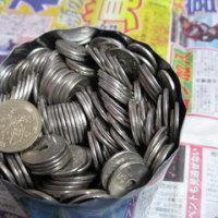 ◆50円玉(以上)貯金・開缶式!!
