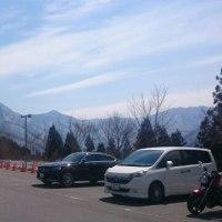 三峰神社へドライブ