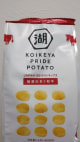 売り切れ続出!KOIKEYA PRIDE POTATO?