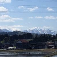 立山連峰「剣岳」