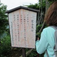 山ガール✨大山リベンジ