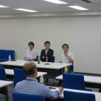 税務セミナー「税務調査の現状と対策」について