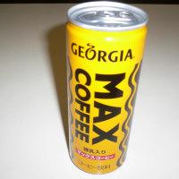 千葉県全域 ・ 茨城県南部 マッ缶コーヒー