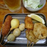 「和田岬「串カツたにこし」!!「生ビールがよく合う」!!