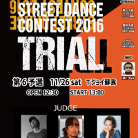 本日はTRIAL CONTEST & JUDGE