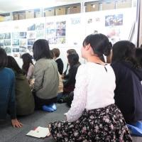 【国際理解教育事業:International Understanding】(Skype Project)