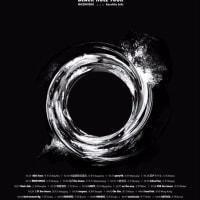 4/21(金)Mei Zhiyong [China] x 直江実樹 in Blackhole Sucks Tokyo 2日目@新大久保EARTHDOM