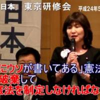 稲田政調会長は基本的人権の尊重は変えないというけれども、全く変えちゃってる自民党憲法「改正」草案。