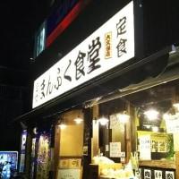 まんぷく食堂 豚バラ丼 食べ放題 800円