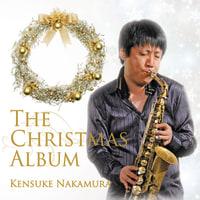 中村健佐CD「ザ・クリスマスアルバム」