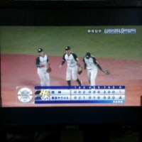 【阪神】連敗ストップ!