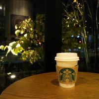 今日のソト☆カフェ『宝持スタバ』