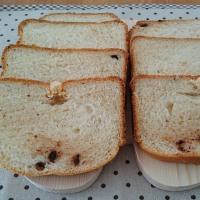 ハーフ食パン ~チョコチップ入り~