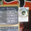 2017・7・22(土)…「麺屋 千鳥」@笠岡市「中華そば」