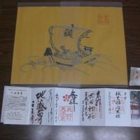 京都の節分会の王道は「四方詣り」