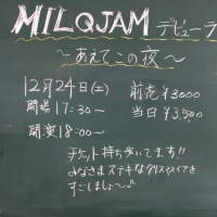 光が丘 沖縄三線教室 お稽古 (*^_^*)