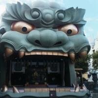 極寒の空の下、難波八阪神社あたりでポスティングぅ