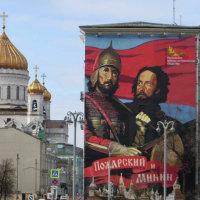 ポーランド軍からモスクワを解放した国民的英雄二人