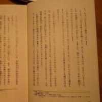 なぜ生きる英語版6/25花びら
