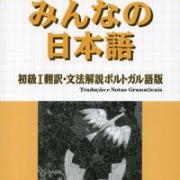 外国人に母国語を教えられるようになるための最適な方法