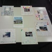 【類塾わかさ長期合宿】みんなの感想作文集が完成しました!