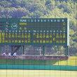 高校野球 岐阜県大会
