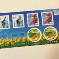 夏色の切手