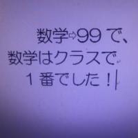 卒業生から嬉しい報告(^_^)