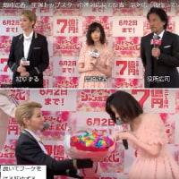 元AKB48アイドル島崎遥香、 宝塚トップスターの気遣いに過去の「塩対応」を後悔した。