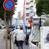 平和行進が市、市議会議長と懇談