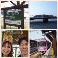 片瀬江ノ島〜鎌倉