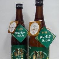 高知・酔鯨酒造 純米酒