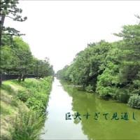 日本の名所・三大ガッカリ