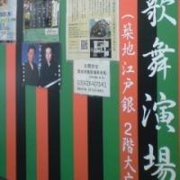 築地の寿司←ドキュメンタリー映画