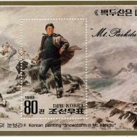 加藤郁美『切手帖とピンセット』と金正日総書記の華麗なる肖像