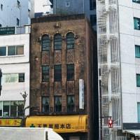 浅草橋の古ーい建物