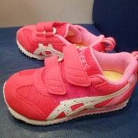 五代目の靴