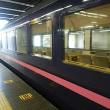 ブログ170501 御座敷列車 華OZASHIKI485