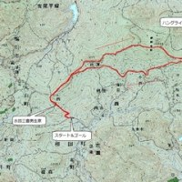 332     KRC10月例会ハイキング「水田三喜男誕生地と嶺岡牧の小径を歩く」に参加。  ('16,09,10)