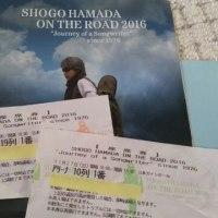 HELLO 名古屋 CITY 2DAYS