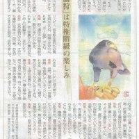 ■松寿庵先生・第240講